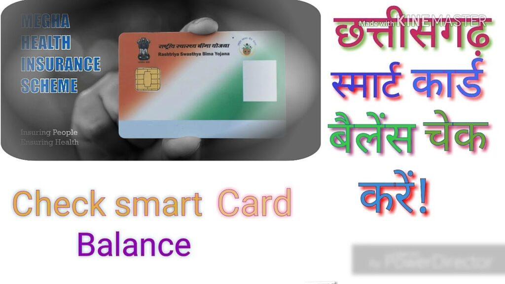 cg smart card balance