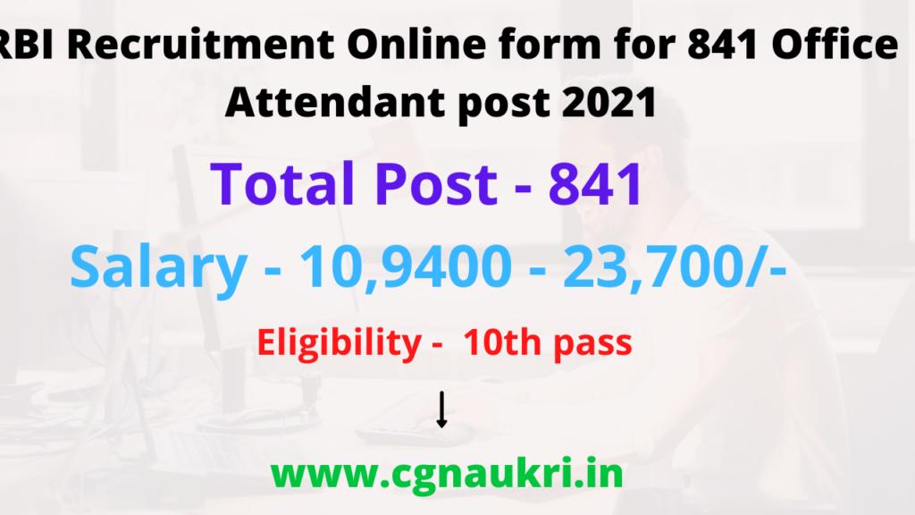 rbi online form