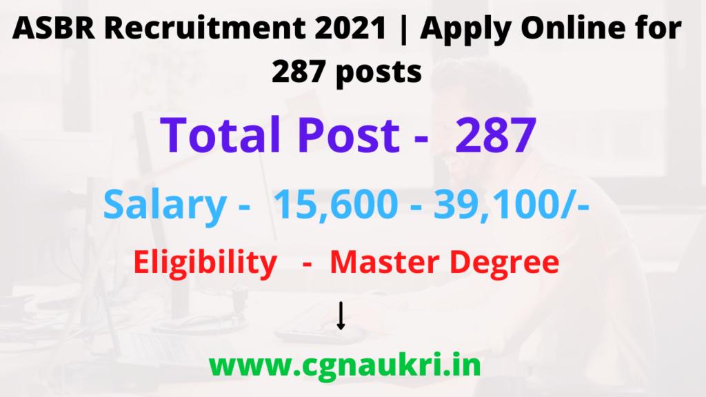ASBR Recruitment 2021
