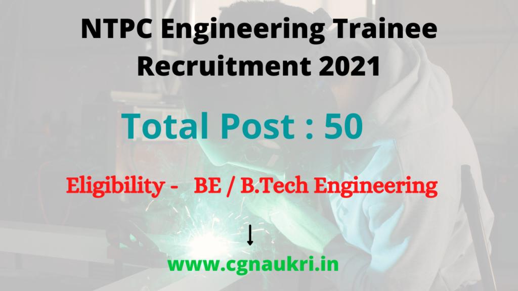 NTPC Engineering Trainee