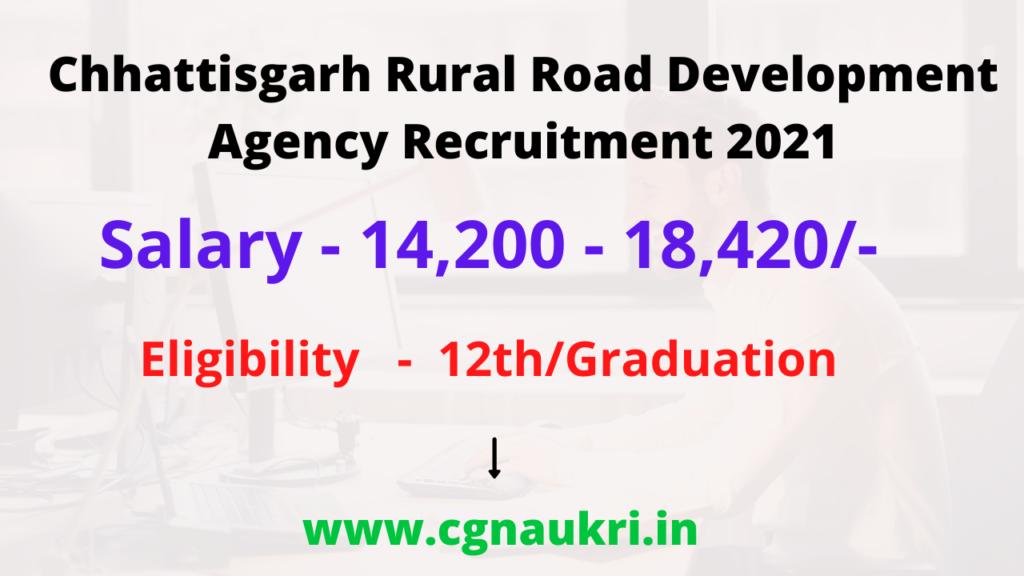 Chhattisgarh Rural Road Development