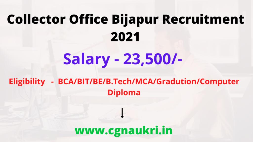 Collector Office Bijapur