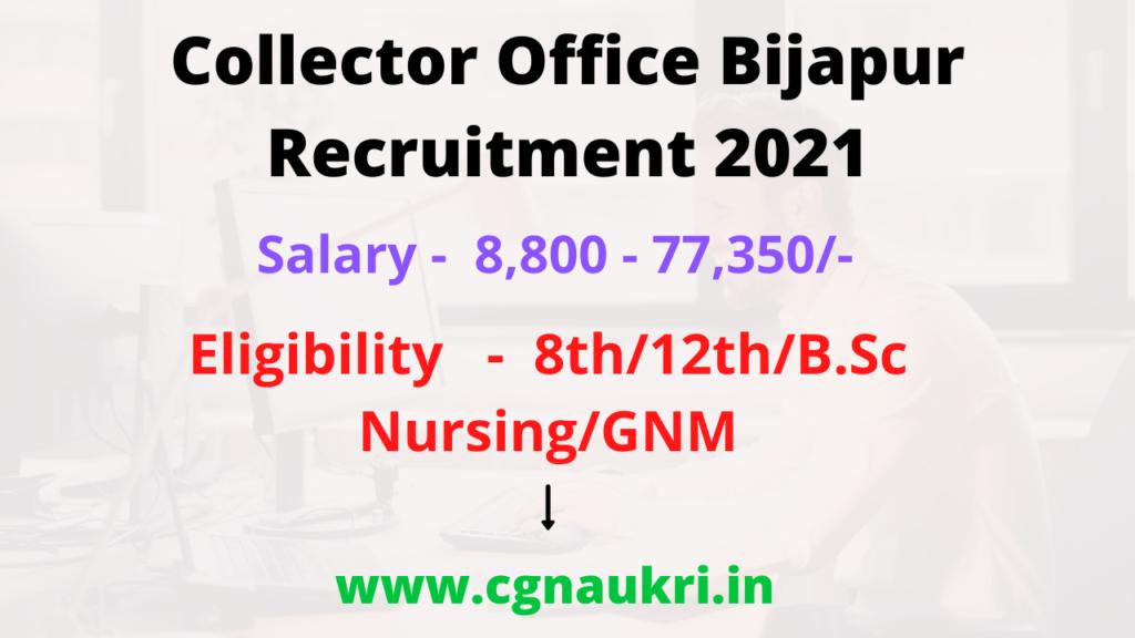 Collector Office Bijapur Recruitment