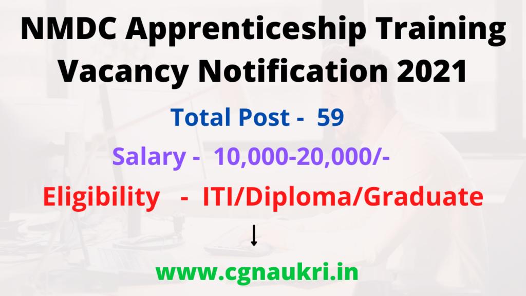 NMDC Apprenticeship Training Vacancy