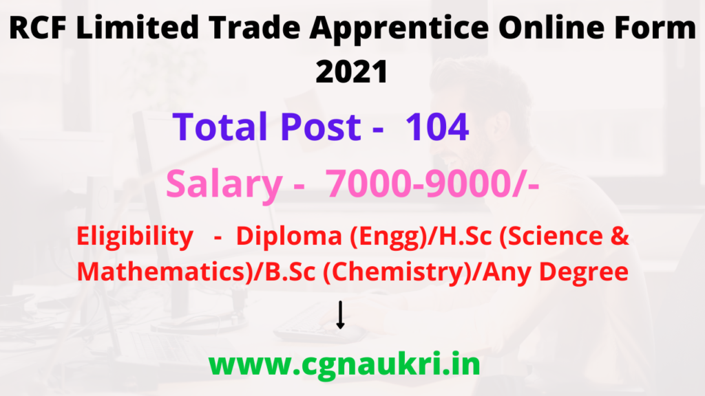 RCF Limited Trade Apprentice